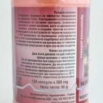 Хранителна добавка за отслабване с екстракт от Червени водорасли, Коензин Q10 и Холин 'Ell Pro Minceur', 120 капсули