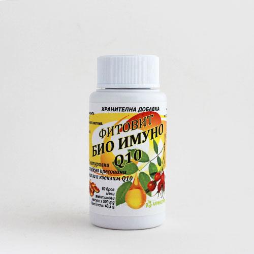 Хранителна добавка за Сърце и Имунитет с коензим Q10, Облепихово и Шипково масло + Витамин Е, 60 капсули