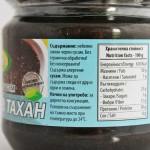 Черен сусамов тахан /небелен/ 'Балчо', 350 гр.
