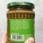 Лешников тахан /паста от български лешници/, първо качество 'Balcho', 550 г