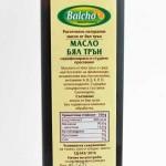 Масло от бял трън /студено пресовано/ за чистене на Черен дроб 'Balcho', 250ml