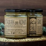 Тахан от Конопено семе /паста от смлени БИО конопени семена/ 'Белун', 170 г
