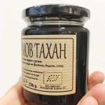 Черен сусамов тахан БИО 'Белун', 250 г