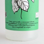 Био флорална Ментова вода за почистване и тонизиране на кожата ArminaBio, 220ml