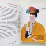 Истории за лека нощ за момичета бунтарки 2 - биографиите на 100 велики и вдъхновяващи жени