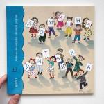 Домашна читанка - сборник с произведения за деца от Златния фонд на българската литература