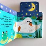 Плъзни и дръпни: Лека нощ - малка книжка с прозорчета за издърпване, издателство ФЮТ