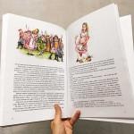 Алиса в Страната на чудесата /твърди корици/, Луис Карол с оригиналните илюстрации на Либико Марайа
