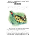 Дивите лебеди и други приказки /с автентичните илюстрации на Либиĸo Mapaйa/, Ханс Кристиан Андерсен
