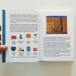 Изкуството да създаваме спомени - как да планираме и запомняме щастливите моменти, Майк Викинг