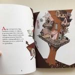 Птиче село - книга за доброто, Катина Недева