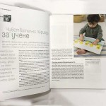 Как да отгледате удивително дете по метода 'Монтесори' - наръчник за развитие на децата до 6 години