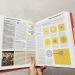 Книгата за изкуството - големите идеи, обяснени просто /енциклопедия, твърди корици/