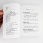 Лекуване без лекарства - част 1, Поля Димитрова