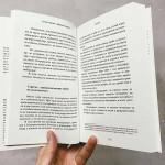 Да изживееш своя икигай - тайните на Япония за дълъг и щастлив живот на практика, Ектор Гарсия и Франсеск Миралес