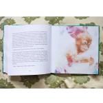 Нирмала - приятелството и приключенията на едно момиченце от Бали и едно момченце от Англия, издателство 'Рибка'