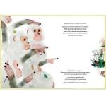 Бруно - за една маймуна, която искала да бъде човек