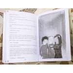 Четиринайсет Ванилии и половина /Феята от захарницата 2/ - новите приключения на Ванилия и Филип