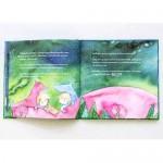 Какво значи да си красива /книга за добродетелите/, издателство 'Рибка'