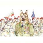 Кучешка работа /с авторски илюстрации на Анелия Пашова/, издателство 'Точица'