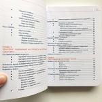 Бебето - ръководство за употреба, Д-р Луис Боргенихт и д-р Джо Боргенихт
