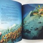 Еверест - забележителната история на Едмънд Хилъри и Тенсинг Норгей