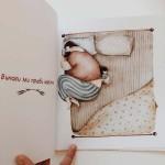 Татко е винаги до мен - за настоящи и бъдещи татковци, SOOSH /Снежана Суш/