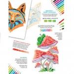 От точка до точка - свържи точките и оцвети картините, Гарет Мур