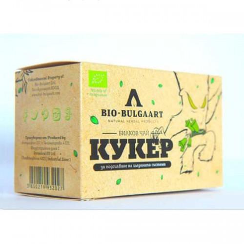 Чай 'КУКЕР' БИО - комбинация от 7 легендарни български билки за Имунитет, 20 пакетчета