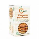 Канелени бисквитки с овесени ядки и стафиди /веган/ 'ДОБИ', 125g