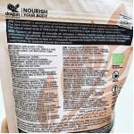 Фурми на прах /био/ без добавена захар 'Dragon Superfoods', 250 г