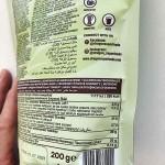Функционален микс от зелени суперхрани за тънка талия In Shape Mix /веган, без глутен, био/ 'Dragon Superfoods', 200г