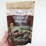 Какаови зърна /СУРОВИ, цели, био/ сорт Criollo, 200 г
