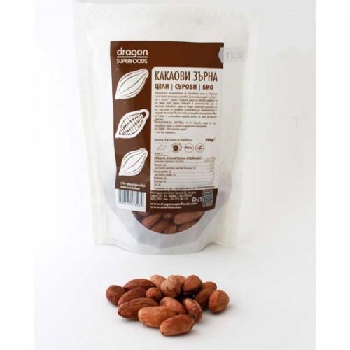 Какаови зърна /цели, сурови, БИО/ сорт Criollo, 200 гр.