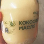 Кокосово масло БЕЗ аромат за солена кухня /БИО, студено пресовано, нерафинирано/, 1000ml