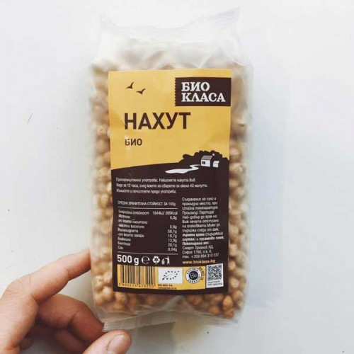 Нахут /био, суров, на зърна/ за варене или покълване, 500 гр.