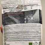 Протеинов микс /веган, без захар, био/ от Бадем, Коноп, Грах и Ориз 'Dragon Superfoods', 1500 г