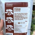 Рейши на прах БИО - при хронична умора и сезонни алергии 'Dragon Superfoods', 100 гр.