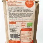 Бяло пшенично брашно БИО 'Ecosem', 650 гр.