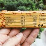 Лимецка - хрупкава вафла от лимец и тиквено брашно 'Тахан с нуга' /веган/ EcoSem, 30 гр.