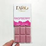 Бял /веган/ шоколад с малини без добавена захар 'ГАЙО', 40 г