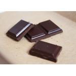 Черен шоколад със 70% какао от Венецуела с вкусови нотки на печени ядки и кафе JAZZ, 'ГАЙО'