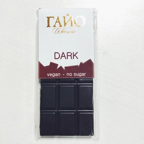 Черен шоколад без добавена захар 'ГАЙО', 40 г