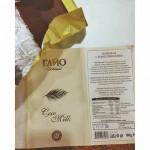 Млечен веган шоколад с 20% кокосово мляко Coco Milk 'ГАЙО', 80 гр.