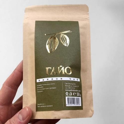 Какаов чай от обвивките от зърна какао, канела и джинджифил 'ГАЙО', 50 г