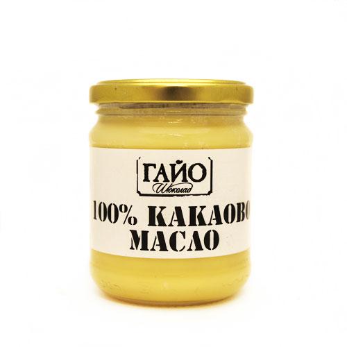 Какаово масло /частично обезмирисено/ 'ГАЙО', 150 гр.