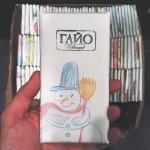 Коледен млечен шоколад с подправки 'ГАЙО' /с благотворителна цел/