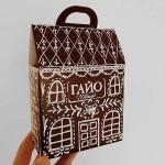 Коледна къща с шоколади - 3 различни вкуса 'ГАЙО', 110г
