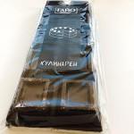 Кулинарен шоколад /натурален, 60% какао/ ГАЙО, 500 г
