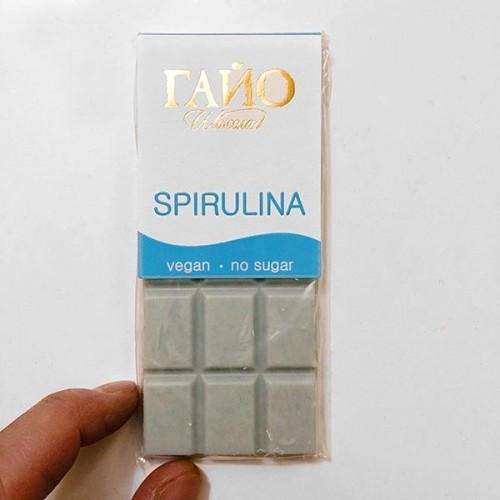 Бял /веган/ шоколад със спирулина без добавена захар 'ГАЙО', 40 г